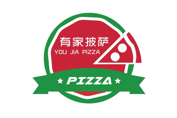 【9块9披萨】有家披萨