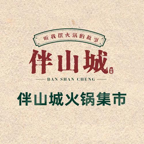 重庆麻辣字节餐饮管理有限公司