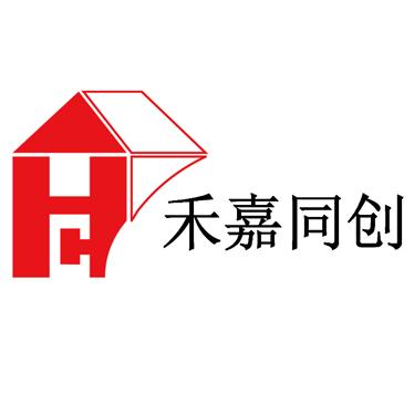 济南禾嘉同创餐饮管理集团有限公司