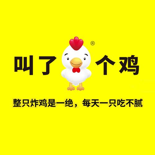 上海台亨餐饮管理有限公司