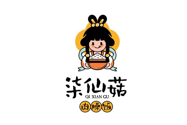 柒仙菇肉臊饭