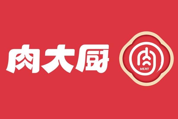 肉大厨火锅食材量贩超市