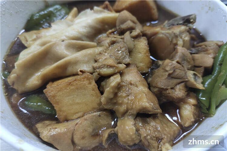 欣欣黄焖鸡品牌加盟要多少钱