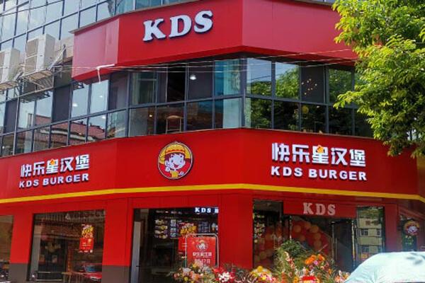 【漢堡加盟店】漢堡加盟店前列品牌 吃過的說好 加盟過的說棒
