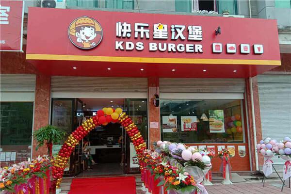 【漢堡店加盟】新手創業不可怕 選對加盟輕松賺錢