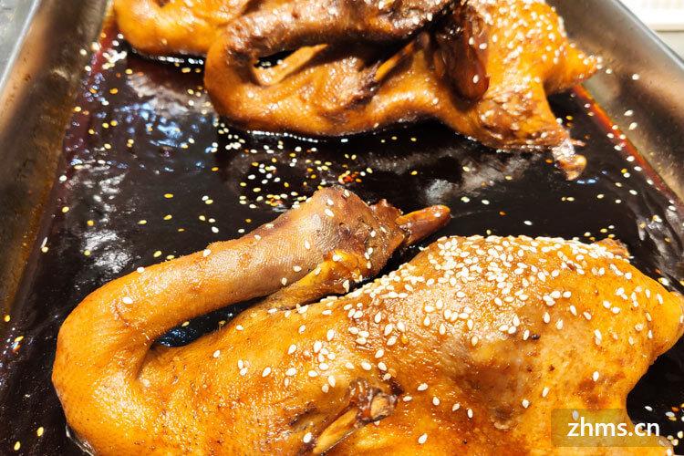 时潮果碳烤鸭加盟多少钱呢?
