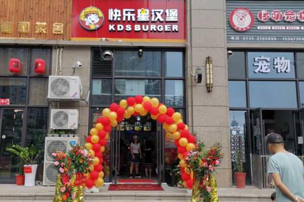【汉堡店加盟】为何快乐星汉堡加盟店受到全国各地的青睐?