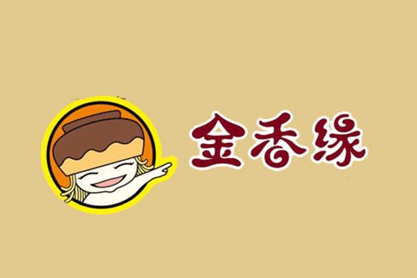 金香缘米线