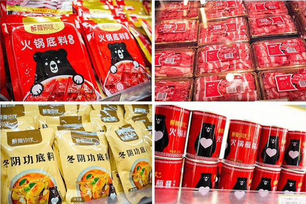 懒熊火锅食材超市.png