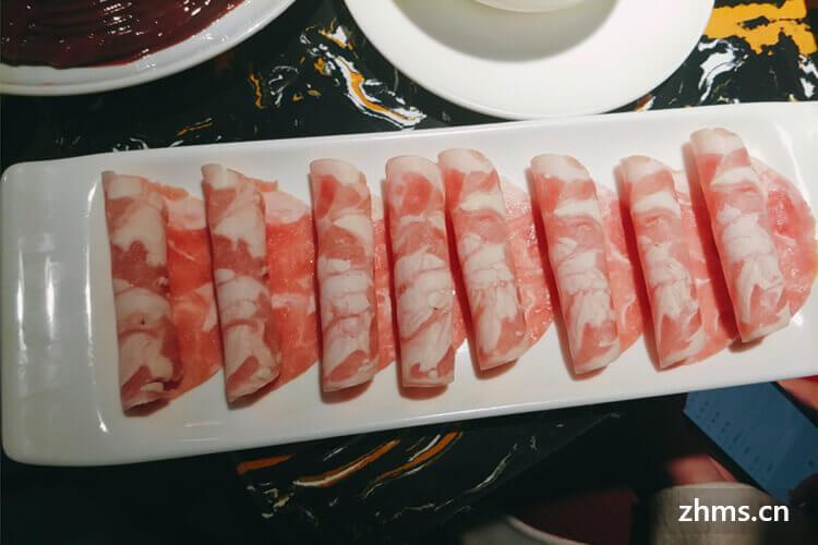 上海火锅食材加盟店10大品牌哪家好?