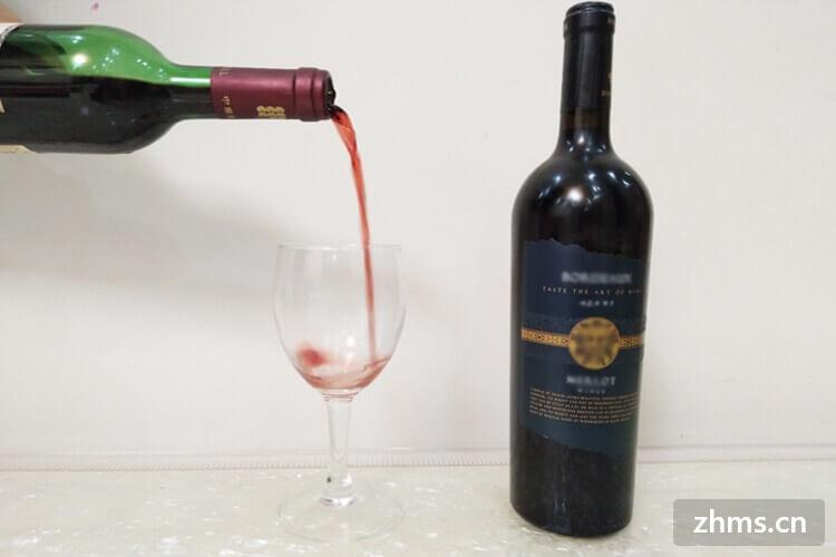 家庭自制葡萄酒做法是什么