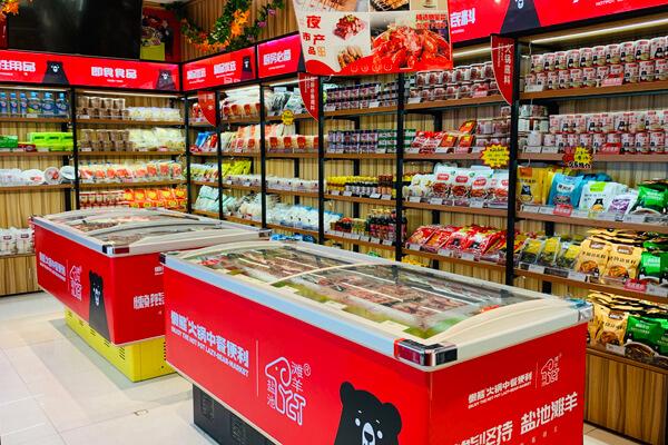 懒熊火锅食材超市图2