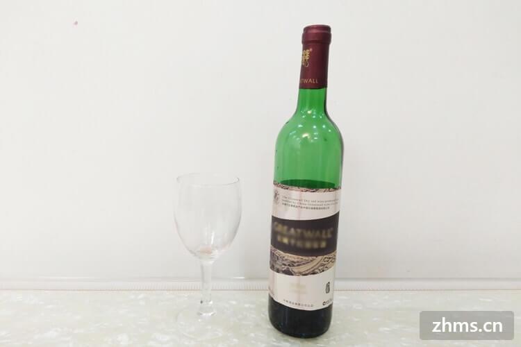 怎样制作葡萄酒