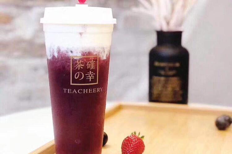 茶确幸奶茶图