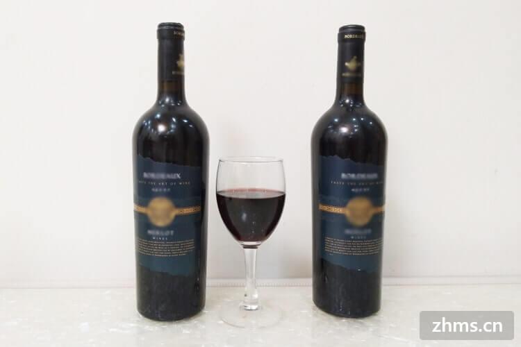 自酿葡萄酒保质期时间有多长