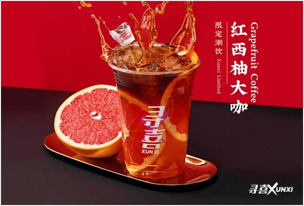 国潮茶饮——寻喜茶饮在饮品奶茶为何能脱颖而出?