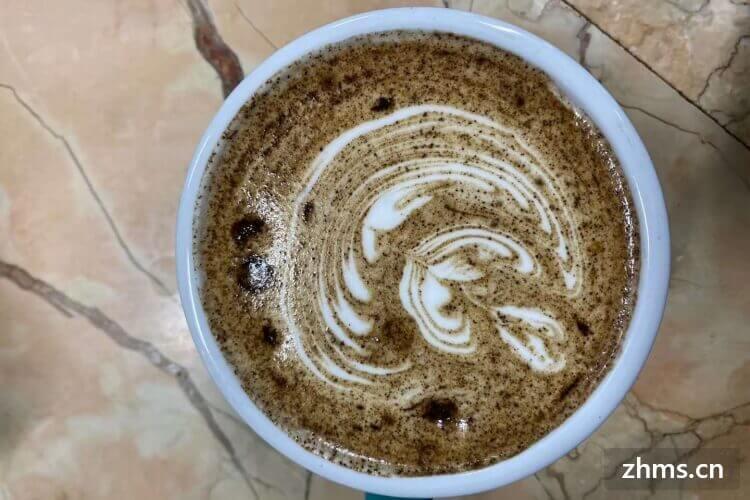 什么是海盐咖啡