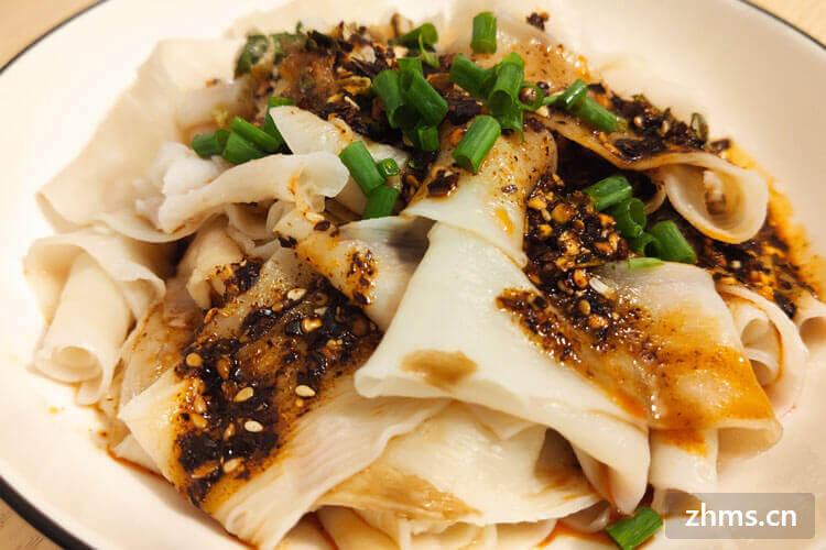 郑州面食加盟流程在网上能查到吗可以加盟的品牌面食店多吗?