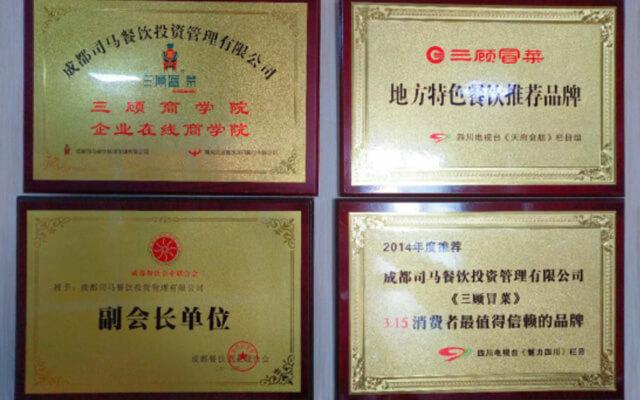 【三顾冒菜】冒菜市场如何解析品牌知名度?