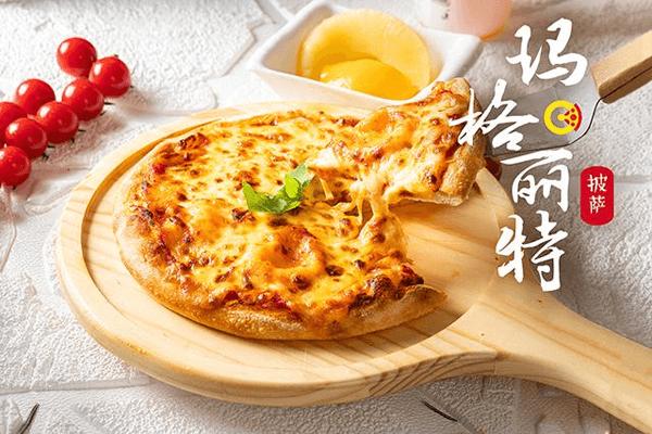 【9.9元手工披萨】打卡站披萨图3