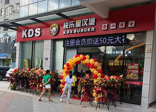 云南郭先生看中西式快餐市场,果断加盟快乐星汉堡!