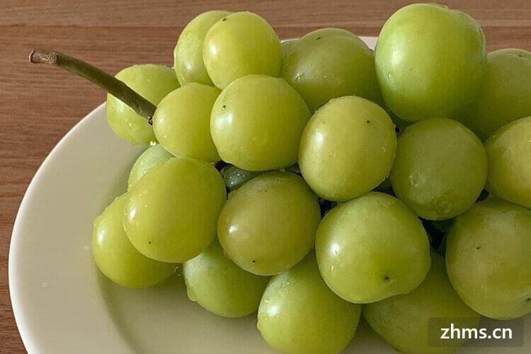 绿色的大提子叫什么