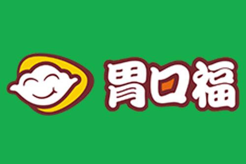 胃口福水饺