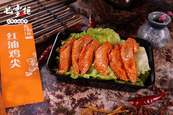 七掌柜火锅食材超市图4
