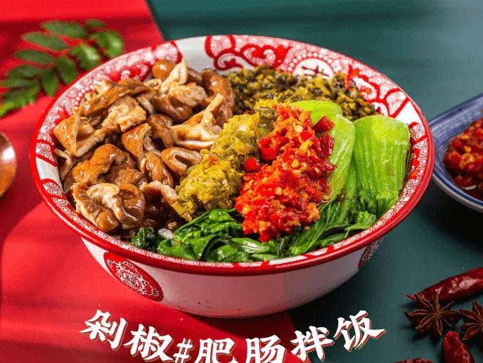 【快餐加盟】黄四爷剁椒拌饭图4