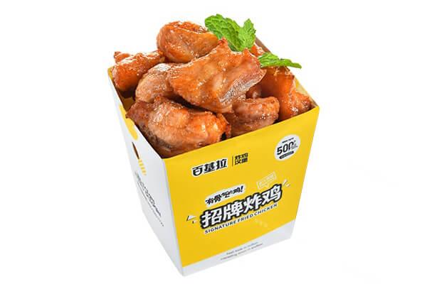 百基拉炸鸡汉堡图2