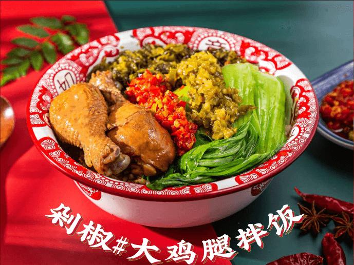 【快餐加盟】黄四爷剁椒拌饭图2