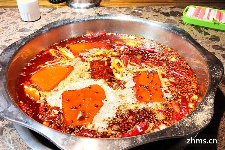 盒生惠火锅烧烤食材超市加盟费用多少?