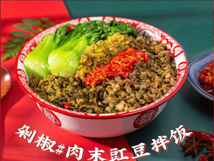 【快餐加盟】黄四爷剁椒拌饭图5
