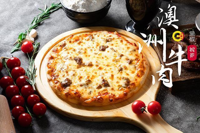 【披萨店加盟】日销近千份披萨的打卡站披萨店