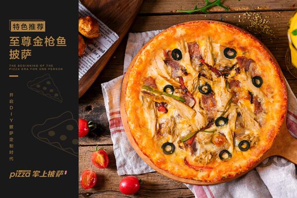 【送全套设备】麦翁掌上披萨图3