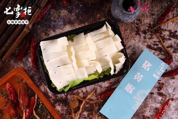 七掌柜火锅食材超市图