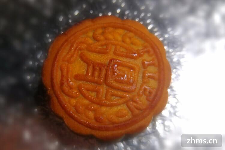 中秋节早上吃什么