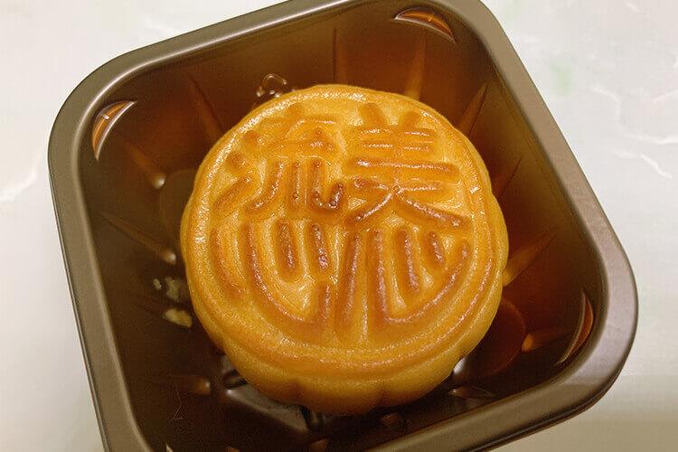 想在网上买月饼,佛山月饼品牌排行榜怎么样?