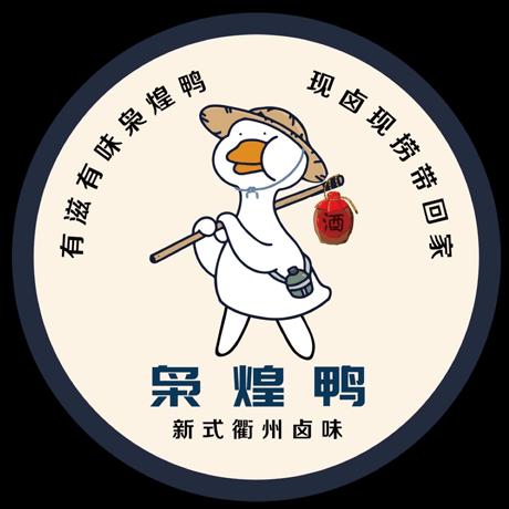 杭州岚岚科技有限公司