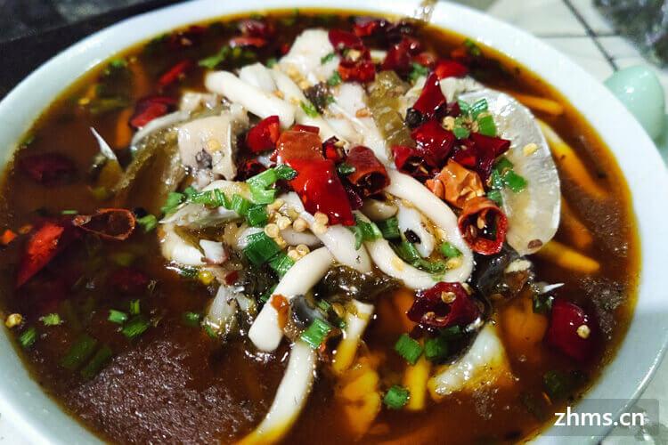 杭州酸菜鱼加盟哪家好吃
