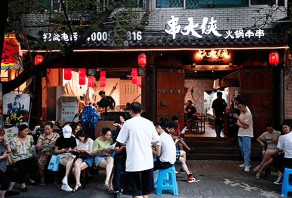 全国串串店有多少家?