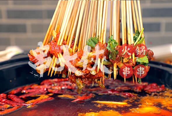 重庆好吃的串串香前十强排行
