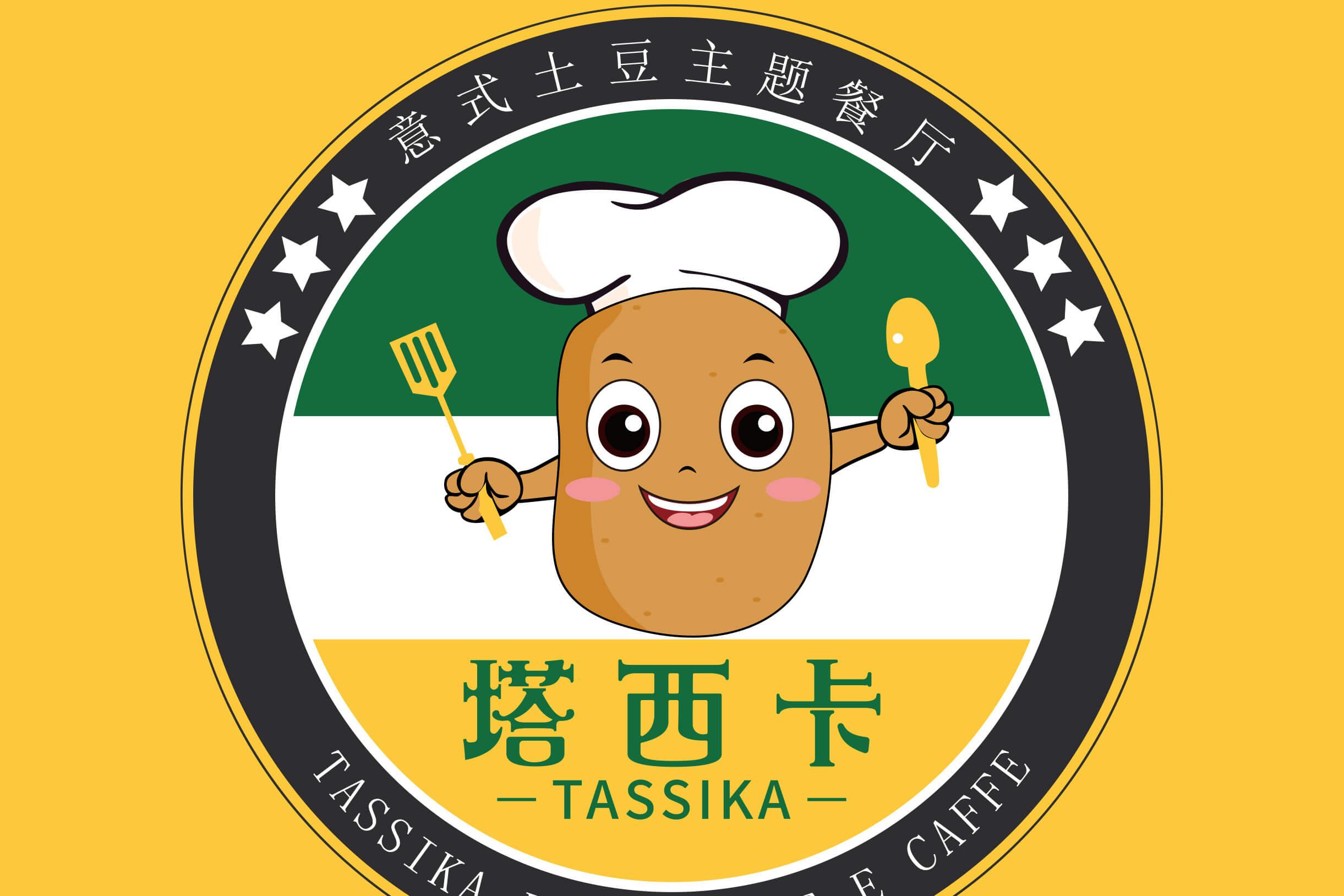 塔西卡意式风尚美食
