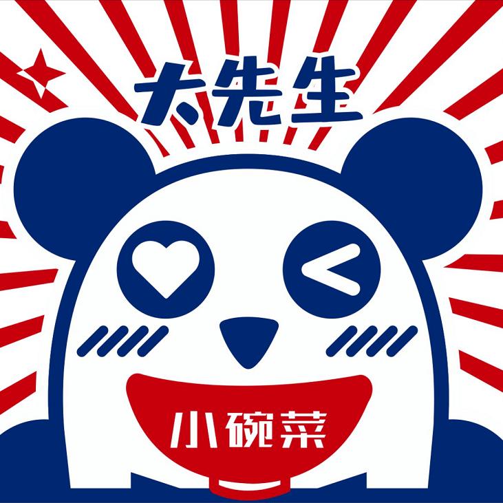 重庆好喜饭餐饮管理有限公司成都分公司
