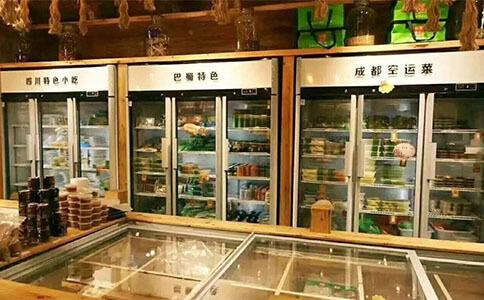 开一家锅圈食汇火锅超市需要多少钱