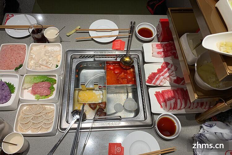牛壳子牛肉火锅怎么加盟?可不可以要求公司配送原材料?