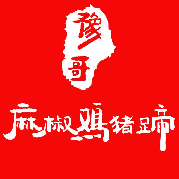 郑州麦多奇餐饮管理咨询有限公司