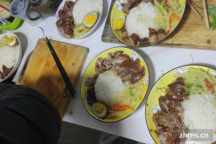 锅先生特色卤肉饭加盟店费用是多少钱