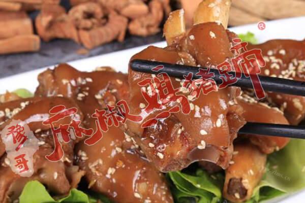 豫哥麻椒鸡猪蹄图