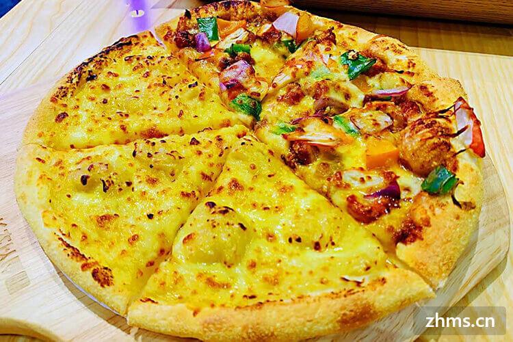 有家披萨加盟流程是什么?这种店铺加盟容易吗?